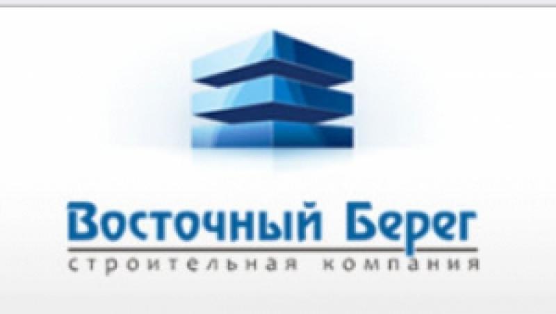 Восточный Берег ООО
