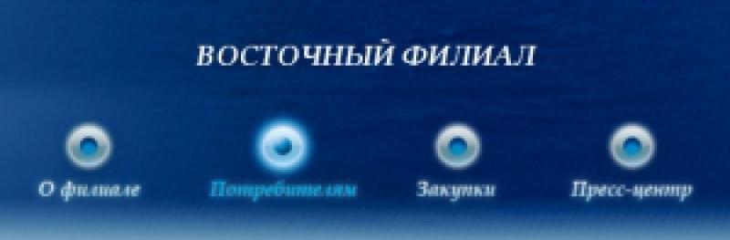 Восточный Филиал ФГУП Росморпорт