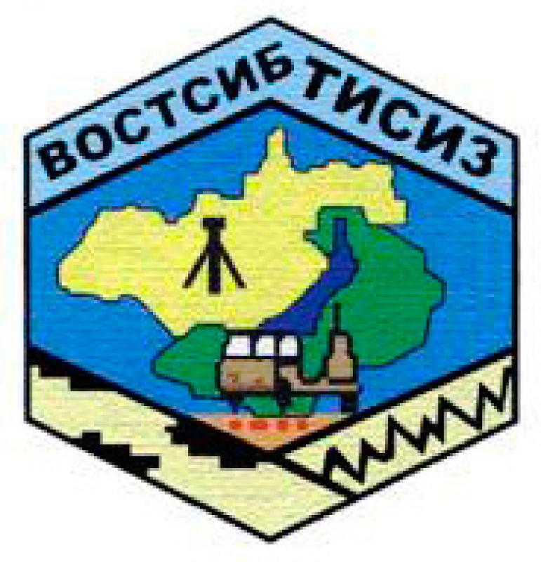 Восточно-Сибирский Трест Инженерно-Строительных Изысканий ЗАО ВостСибТИСИЗ