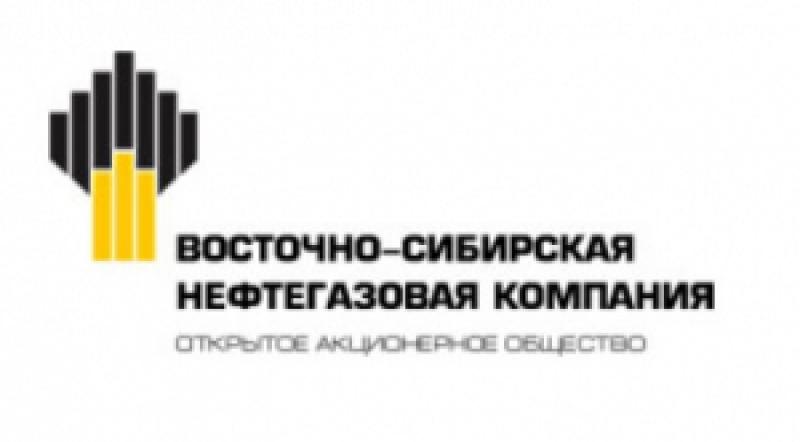 Восточно-Сибирская Нефтегазовая Компания ОАО Востсибнефтегаз
