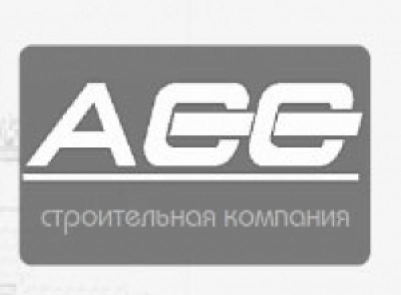 АСС ООО