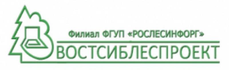 Востсиблеспроект Филиал ФГУП Рослесинфорг