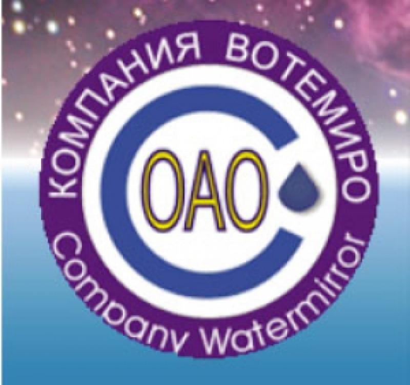 Компания Вотемиро ОАО