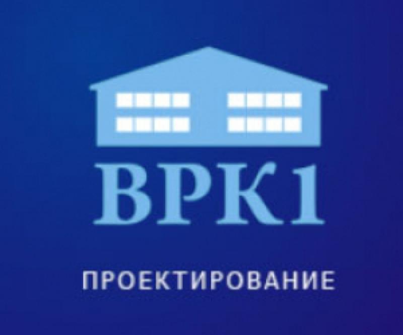 ВРК1 ООО