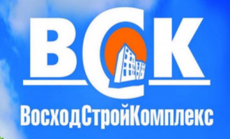 Восход-Стройкомплекс ООО