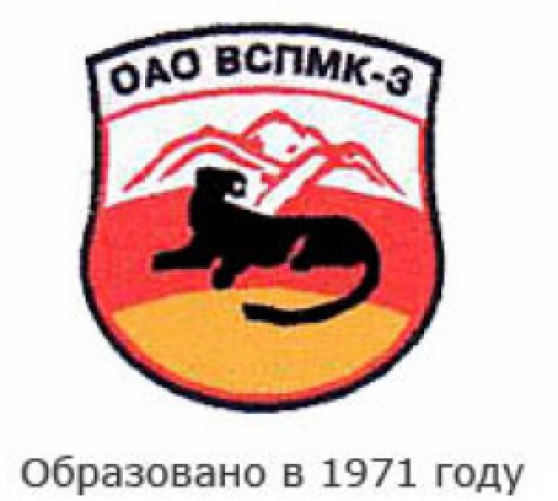 ВСПМК-3 ОАО Владикавказская Специализированная Передвижная Механизированная Колонна-3