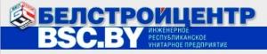 Белстройцентр РУП