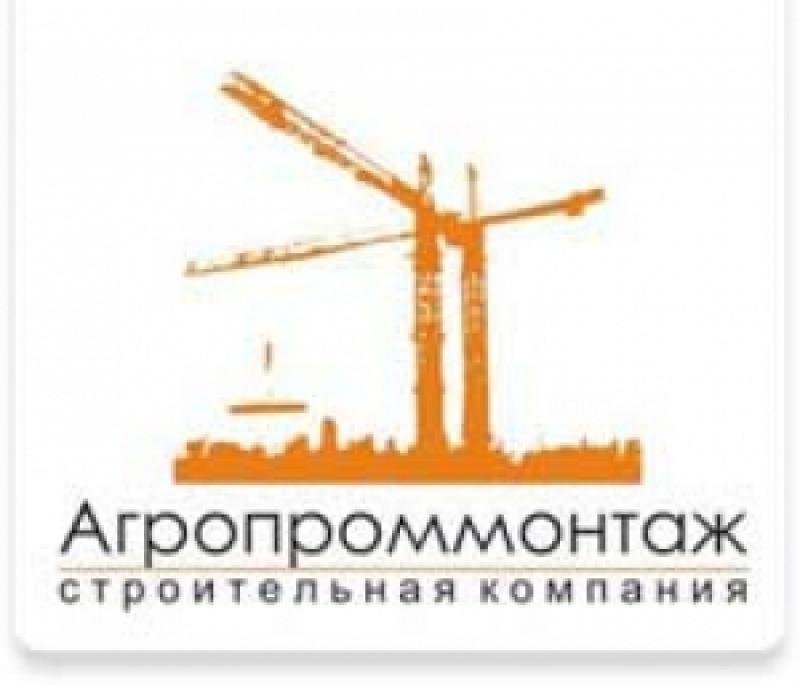 Агропроммонтаж ООО