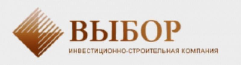 Компания выбор официальный сайт первая розничная компания южно сахалинск официальный сайт