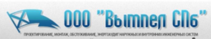 Вымпел СПб ООО