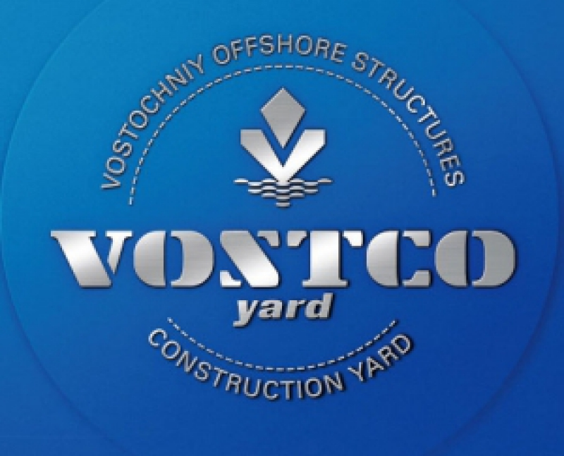 Завод Морских Конструкций Восточный ЗАО VOSTCO Yard