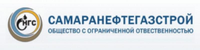 Самаранефтегазстрой ООО
