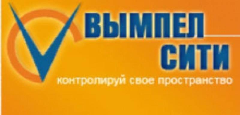 Вымпел Сити ООО