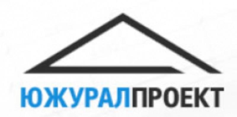 Южуралпроект ООО Проектно-Конструкторское Бюро
