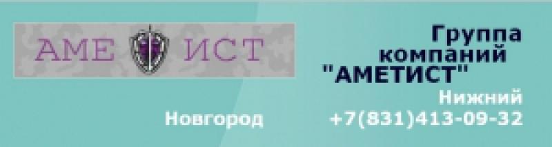 Вымпел-Строй ООО