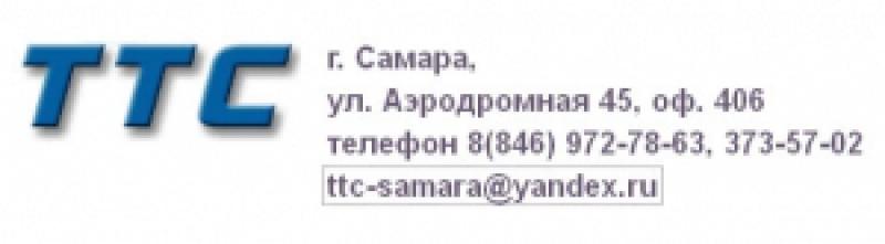 ТТС ООО
