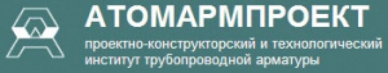 Атомармпроект ООО