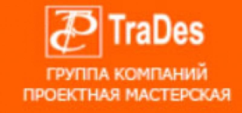Трэдис TraDes ООО