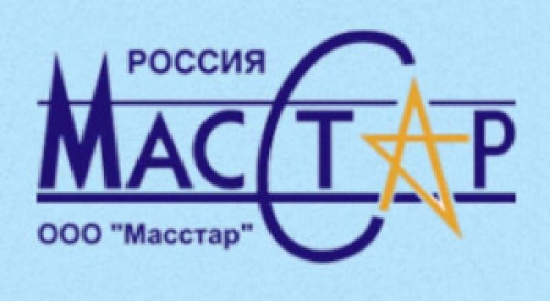 Масстар ООО