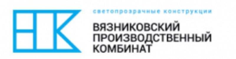 Вязниковский Производственный Комбинат ООО