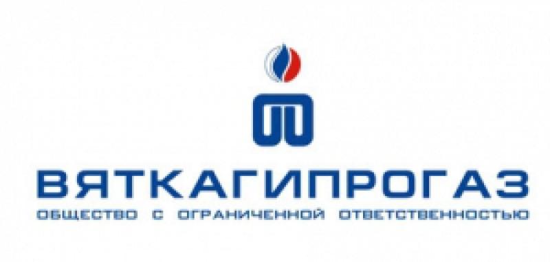 Вяткагипрогаз ООО