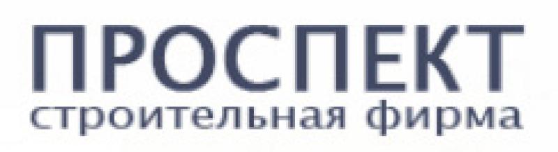 Проспект ООО Строительная Фирма