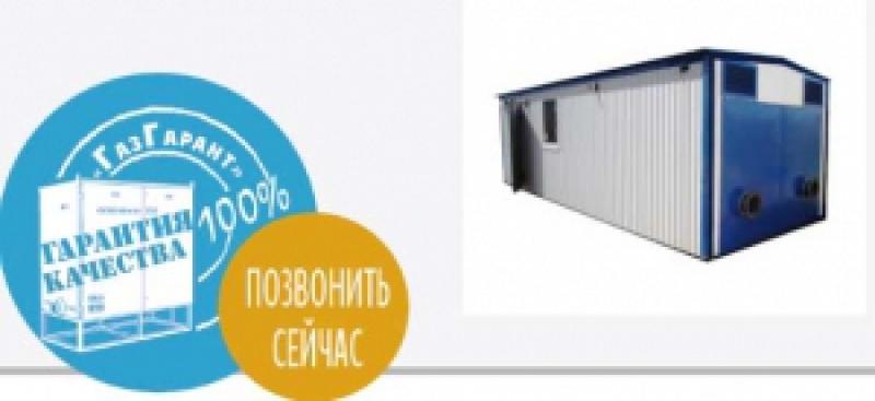 ГазГарант ООО