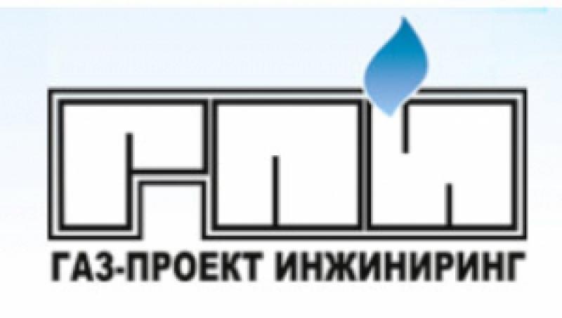 Газ-Проект Инжиниринг ООО