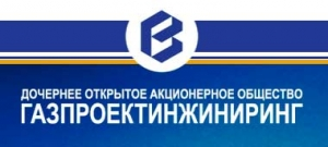 ГазПроектИнжиниринг ДОАО