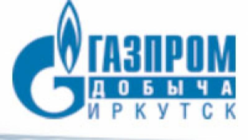 Газпром Добыча Иркутск ООО