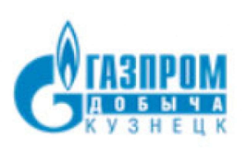 Газпром Добыча Кузнецк ООО