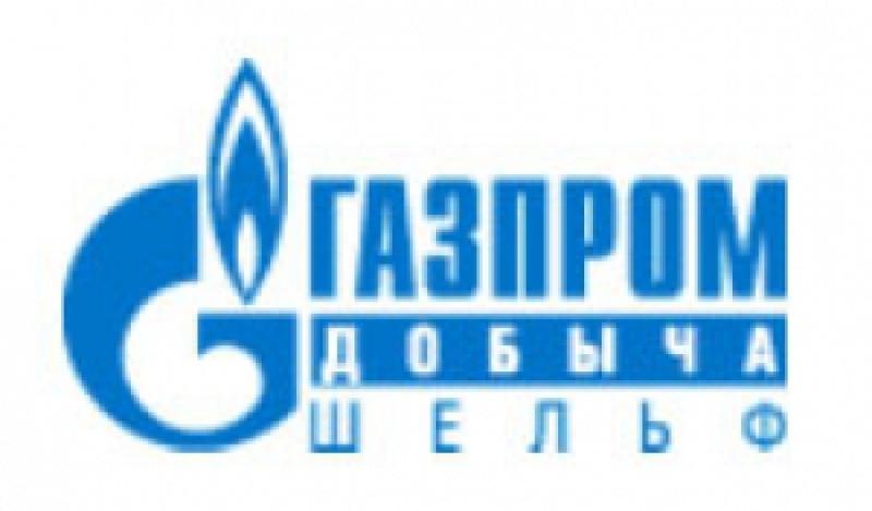 Газпром Добыча Шельф ООО