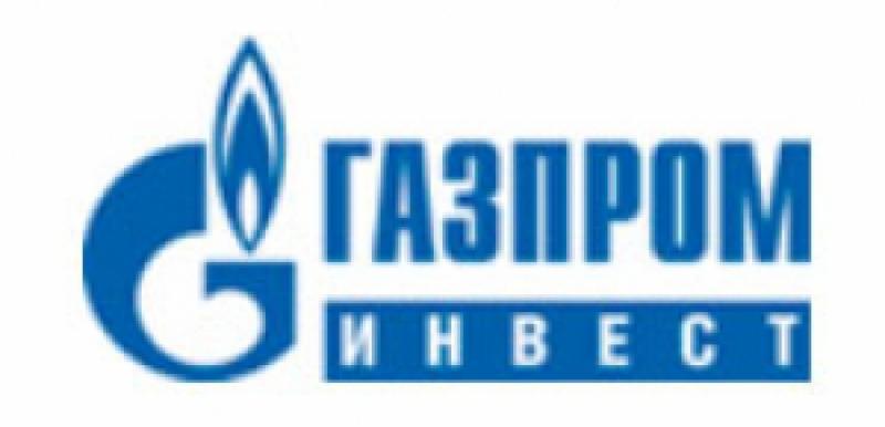 Газпром Инвест ООО