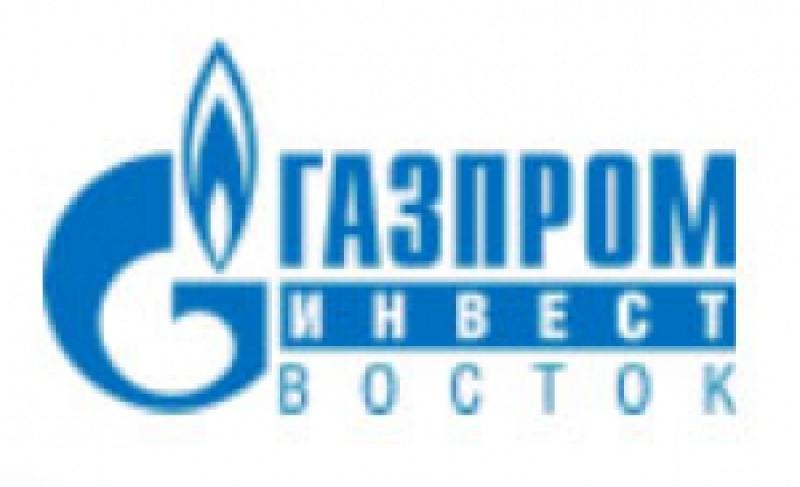 Газпром Инвест Восток ООО