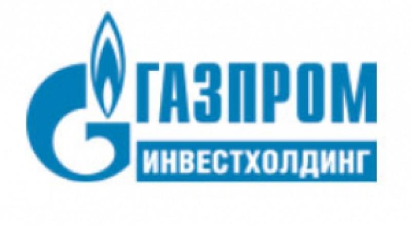 ООО Газпром Инвестхолдинг