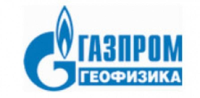 Газпром Геофизика ООО