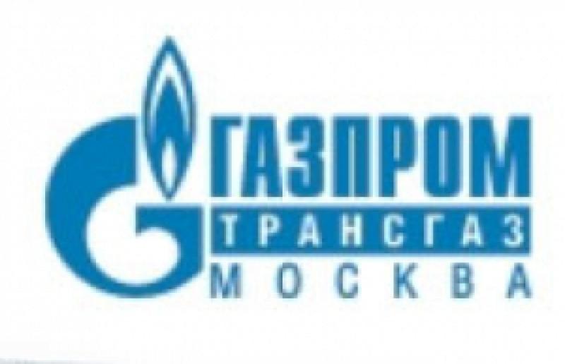 Газпром Трансгаз Москва ООО