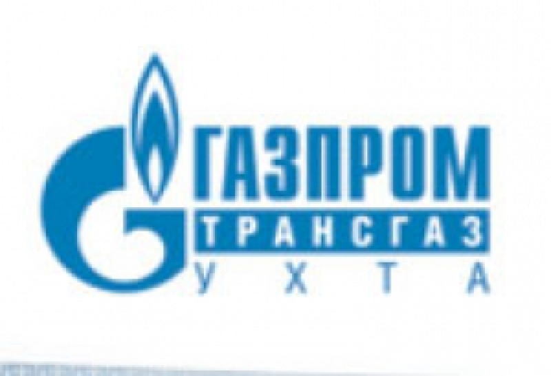 Газпром Трансгаз Ухта ООО