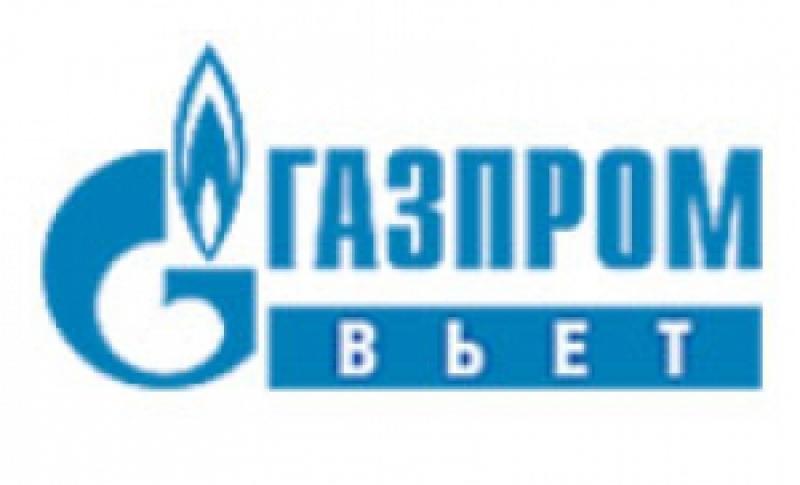 Газпромвьет ООО