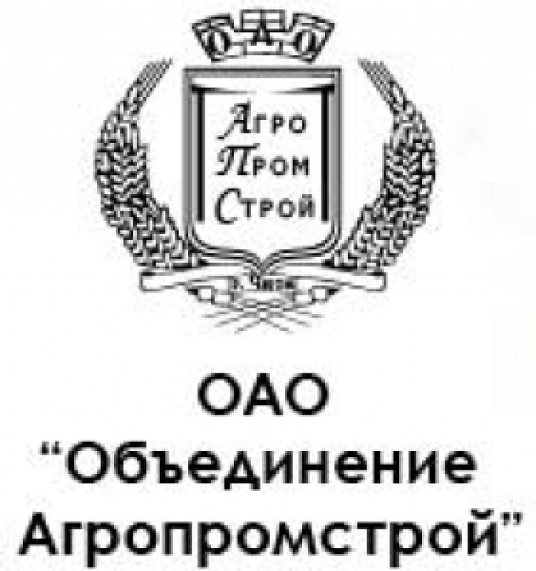 Объединение Агропромстрой ОАО