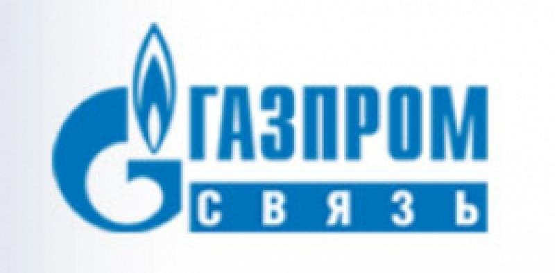 Газпром Связь ООО