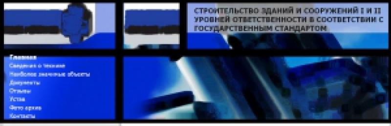 ГазСпецМонтаж ООО