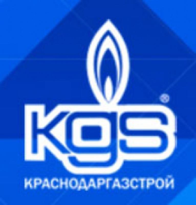 Краснодаргазстрой ОАО
