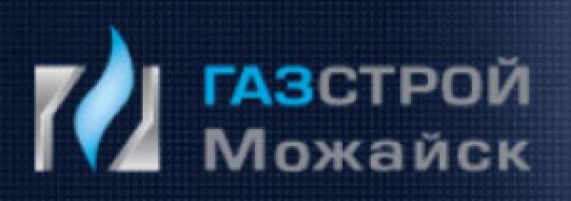 Газстрой Можайск ООО