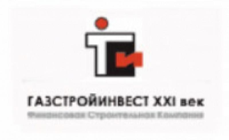 Газстройинвест XXI век ООО