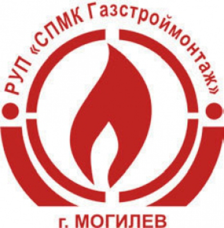 Газстроймонтаж РУП