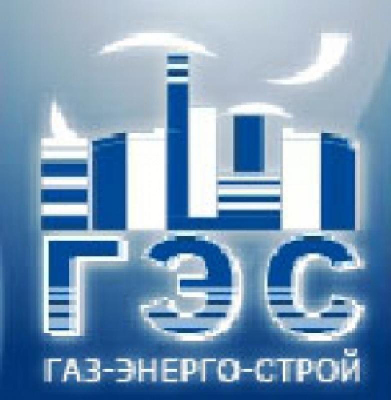 Газ-Энерго-Строй ООО ГЭС ГазЭнергоСтрой