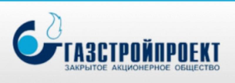 Газстройпроект ЗАО