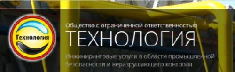 Технология ООО