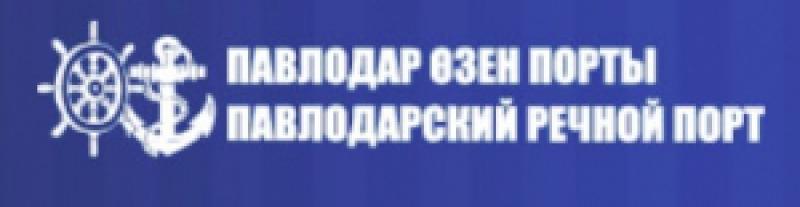 Павлодарский Речной Порт АО